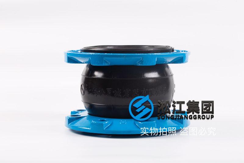 《球墨法兰》DN150耐油橡胶接头