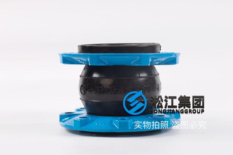 《耐海水》EPDM橡胶软连接
