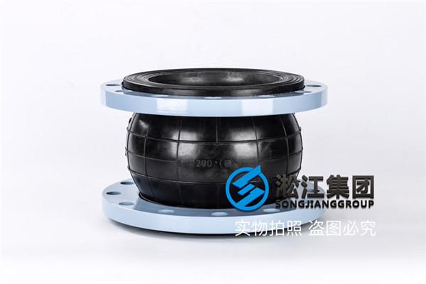 单球DN200-PN16橡胶接