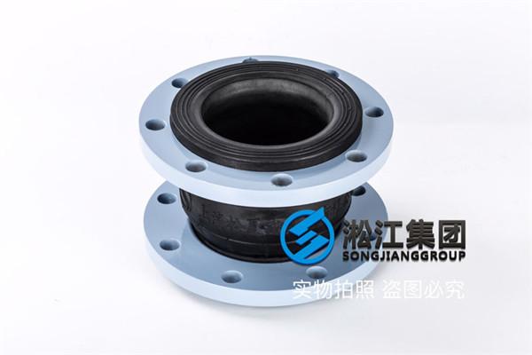 DN150耐高温橡胶接头